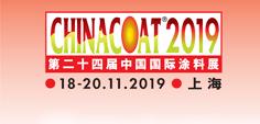 河北鑫发矿业将于2019年11月18-20日将会参加CHINACOAT中国国际涂料展2019, 展台号:E5.G57a,届时欢迎各位莅临展位参观。